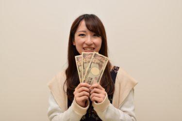 ペアーズ(Pairs)の利用料金は?女性は無料、男性にはお得な課金方法教えます。